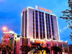怡家城市酒店(江油店)