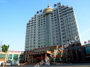 西豐鹿城國際大酒店