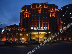 盤錦瀚新國際酒店