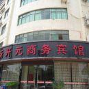 興國新開元商務賓館