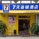 7天連鎖酒店(廣州五羊新城店)