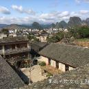 賀州黃姚大院文化主題酒店