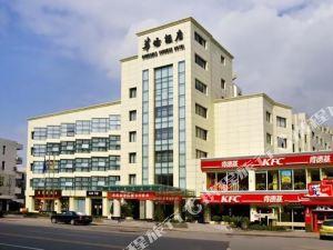 瑞安華僑飯店