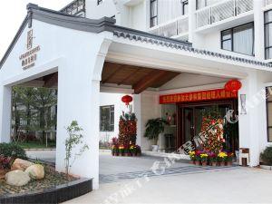 茂名海云雁酒店(原海云雁度假酒店)