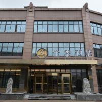 全季酒店(上海金都路店)酒店預訂