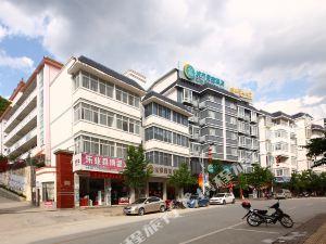 城市便捷酒店(樂業店)