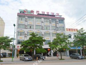 白沙金燕假日酒店