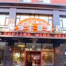松原橙子主題酒店