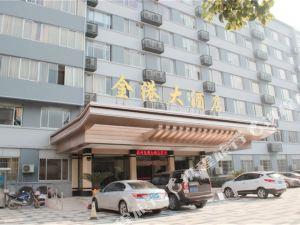 九江金港大酒店