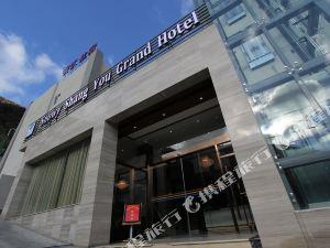 馬爾康雪域尚游大酒店