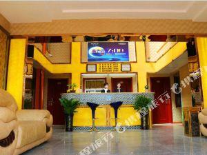 慶陽帝豪賓館