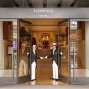 新竹老爺酒店(HOTEL ROYAL HSINCHU)