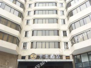 全季酒店(廣州越秀公園店)