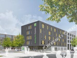 卡爾斯魯厄-城市公園智選假日酒店(Holiday Inn Express Karlsruhe – City Park)