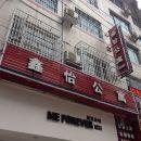 鳳岡鑫怡公寓