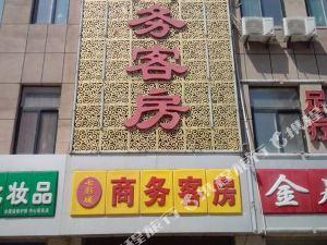 昌樂鑫悅商務客房