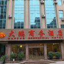 荔波大鵬商務酒店