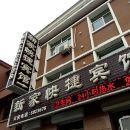 輝南新家快捷賓館