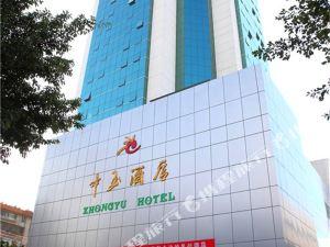 玉溪中玉酒店