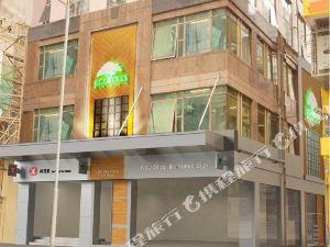 香港頤庭酒店(Hong Kong Eco Tree Hotel)