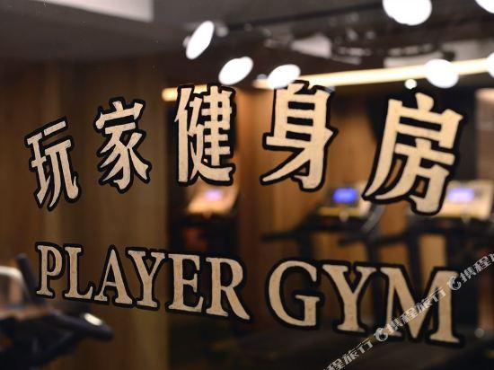 台中紅點文旅(RedDot Hotel)健身娛樂設施