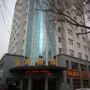 高台雙龍賓館