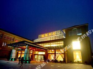 南召蓮花溫泉國際旅游度假區五星賓館