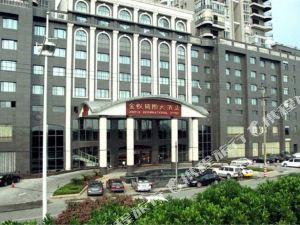 常德金悅國際大酒店