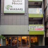 名古屋站前山葵旅館酒店預訂