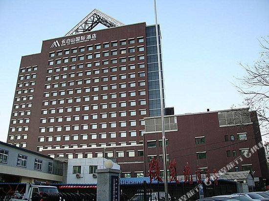 北京長白山國際酒店(Changbaishan International Hotel)外觀