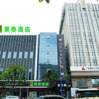 莫泰168(廣州番禺大石店)酒店預訂