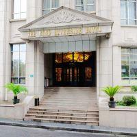 上海新協通國際大酒店酒店預訂