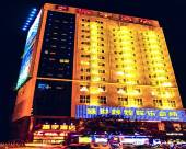 巴彥淖爾塞北振宇酒店