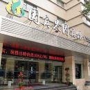 宜昌國賓果園賓館