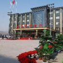 河北華豐裕達酒店