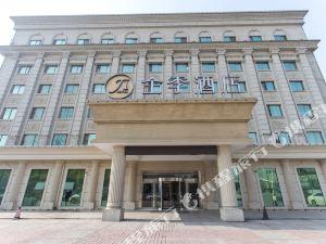 全季酒店(長沙岳麓山店)