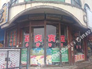 山陰嘉慶賓館