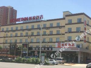 如家快捷酒店(長治城東路醫學院店)