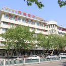 昌邑麗景酒店