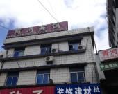 濉溪青河賓館