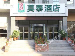 莫泰168(伊寧上海城店)