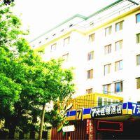 7天連鎖酒店(北京鼓樓橋北店)酒店預訂