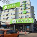 海友酒店(介休火車站店)