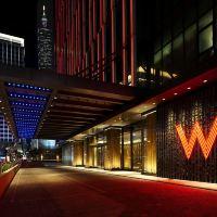台北W飯店酒店預訂