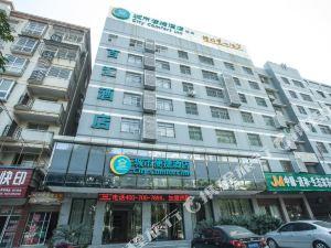 城市便捷酒店(仙桃武商店)