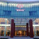 克拉瑪依雪蓮賓館
