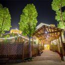 平和林語花溪温泉度假酒店