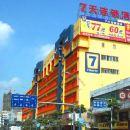 7天連鎖酒店(潮州潮楓路汽車總站店)