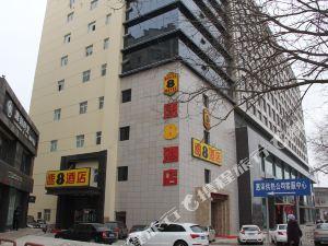 速8酒店寧夏固原政府街店