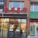 靖宇龍輝溫馨賓館